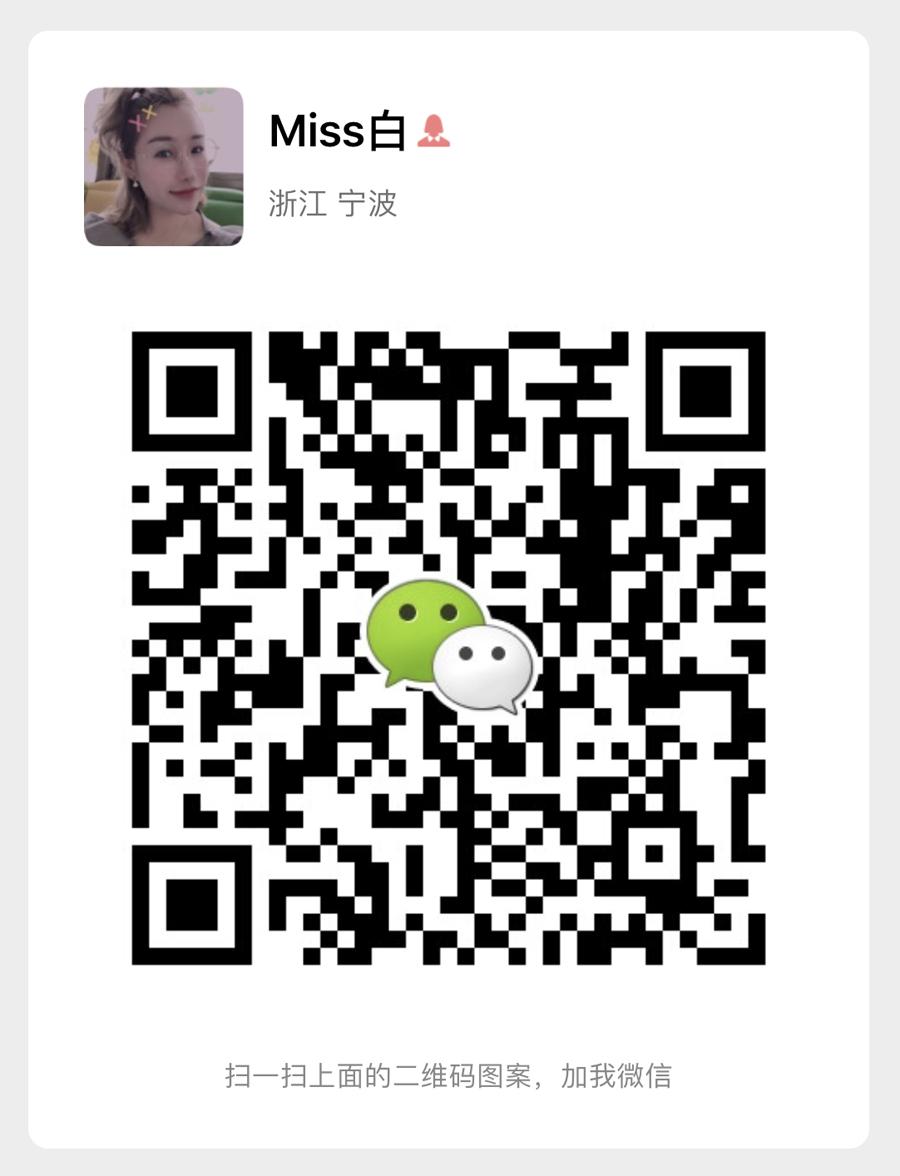 QQ图片20190717165113